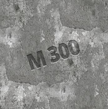 сыпучий бетон