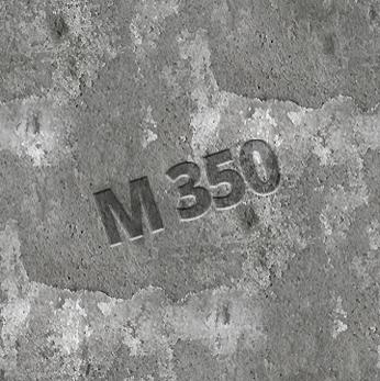 калязин бетон купить